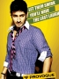 Mahesh Babu Provogue Latest Stills