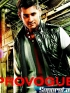 Mahesh Babu Provogue Stills