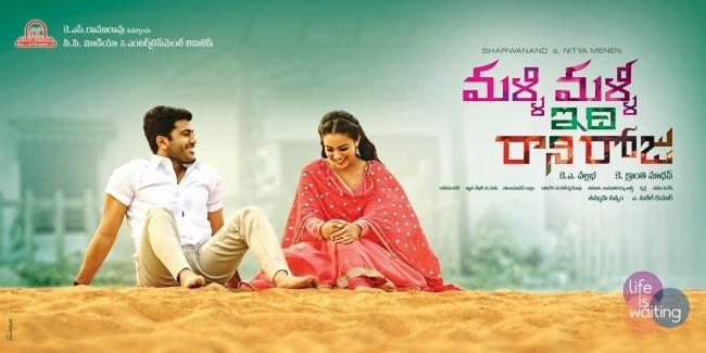 Malli Malli Idi Raani Roju Movie Working Stills   Posters   Wallpapers