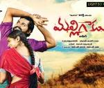 Malligadu Movie Stills