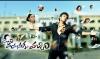 Memu Vaysuku Vacham Movie Posters