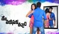 Mem Vaysuku Vacham Movie Wallpapers
