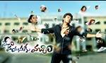 Memu Vaysuku Vacham Movie Stills