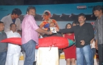 Mirapakaya Songs Launch