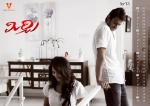 Mirchi Latest Movie Stills