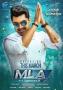MLA - Manchi Lakshanalunna Abbai Telugu Movie Posters| Stills Pictures
