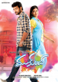 Mukunda Movie Working Stills | Posters | Wallpapers
