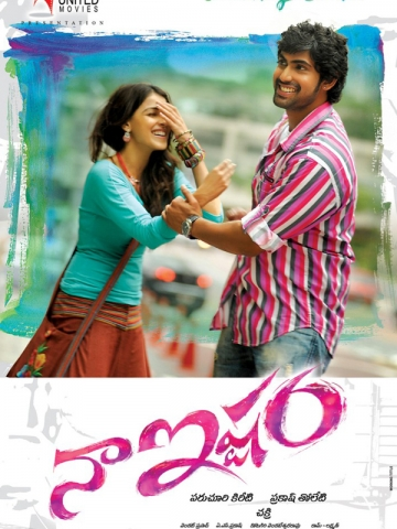 Naa Istam Poster