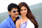 Naakaithe Nachindi Movie Working Stills | Posters | Wallpapers