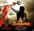 Nag Damarukam First Look