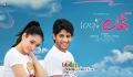 Naga Chaitanya Latest Movie Logo Launch