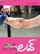 Naga Chaitanya Latest Movie Logo