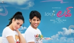 Naga Chaitanya Latest Movie Logo