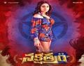 Nakshatram Movie Working Stills   Posters   Wallpapers