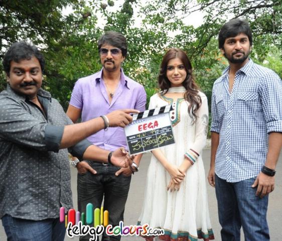 S S Rajamouli Eega Movie Logo Launch