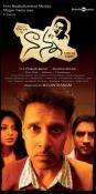 Vikram in Nanna Movie Walls