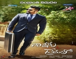 Nannaku Prematho Movie Working Stills | Posters | Wallpapers