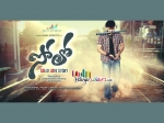 Nara Rohith Solo Movie Wallpapers