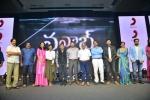 Nawab Telugu Movie Posters Nawab Telugu Movie stills, Nawab Telugu Movie pictures, NawabTelugu Movie updates.