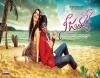 Nee Jathaleka Movie Working Stills | Posters | Wallpapers