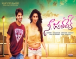 Nee Jathaleka Movie Working Stills | Posters | Wallpapers