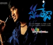 Nikhil new movie Veedu Theda poster