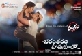 Nirantharam Nee Oohalo Wallpapers