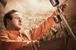 NTR Kathanayakudu Movie Posters | Stills | Pictures