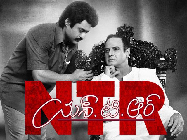 NTR Kathanayakudu Movie Posters | Stills | Pictures