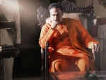 NTR Mahanayakudu Movie Posters | Stills | Pictures