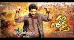 Jr NTR Shakti Movie Latest walls