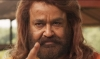 Odiyan Movie Posters | Stills | Pictures