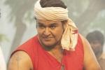 Odiyan Telugu Movie Posters Odiyan Movie stills, Odiyan Telugu Movie pictures, Odiyan Telugu Movie updates.