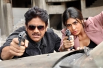 Officer Telugu Movie Posters Officer Telugu Movie stills Officer Telugu Movie pictures, Officer Telugu Movie updates.
