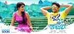 Oka Laila Kosam Movie Working Stills | Posters | Wallpapers
