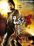 Okkadine Wallpapers