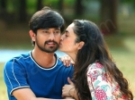 Orey Bujjiga Movie Posters | Stills | Pictures