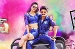 Patas Movie Working Stills | Posters | Wallpapers