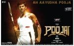 Poojai Movie Working Stills | Posters | Wallpapers