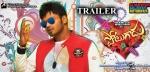 Potugadu Telugu Movie Stills | Wallpapers | Posters