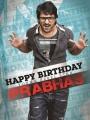 Prabhas Birthday Stills
