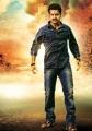 Rabasa Movie Stills | Posters | Wallpapers