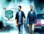 Raja Cheyyi Vesthe Movie Working Stills   Posters   Wallpapers