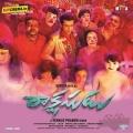 Rakshasudu movie Working Stills   Posters   Wallpapers