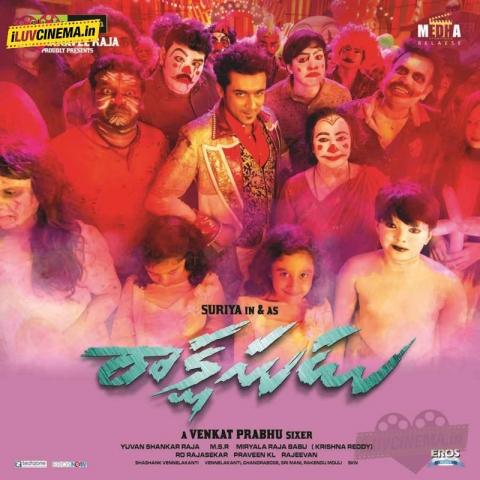 Rakshasudu movie Working Stills | Posters | Wallpapers