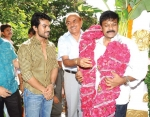 Ram Charan Teja Racha Movie Opening Stills