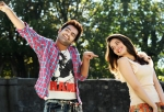 Endukante Premanta Movie Stills