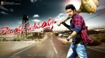 Jr Ntr Ramayya Vastavayya First Look