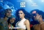 Dum Maro Dum Poster