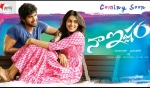 Naa Istam Movie Wallpapers